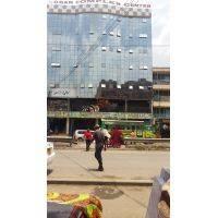 Hodan Complex Mall
